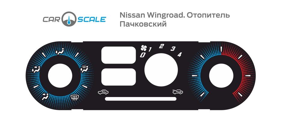 NISSAN WINGROAD HEAT 02