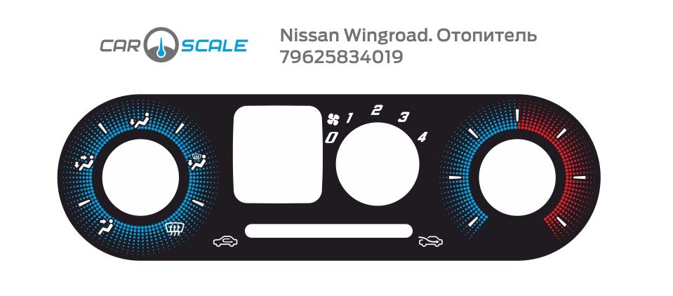 NISSAN WINGROAD HEAT 03