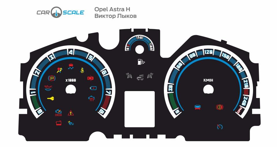 OPEL ASTRA H 02