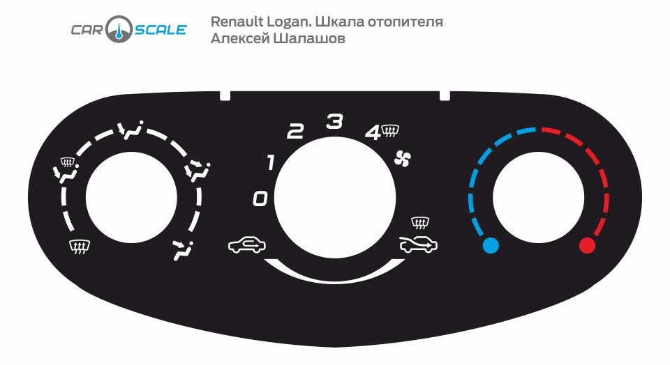 RENAULT LOGAN HEAT 02