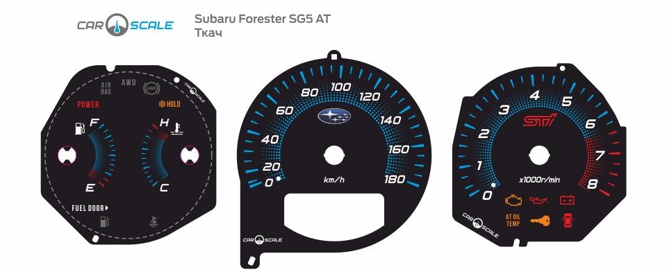 SUBARU FORESTER SG5 AT 33
