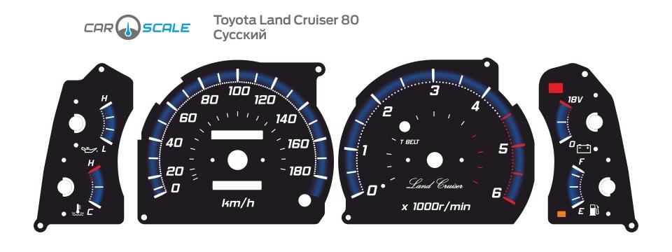 TOYOTA LAND CRUISER 80 02