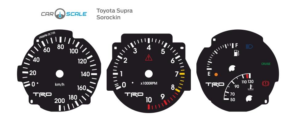 TOYOTA SUPRA 04