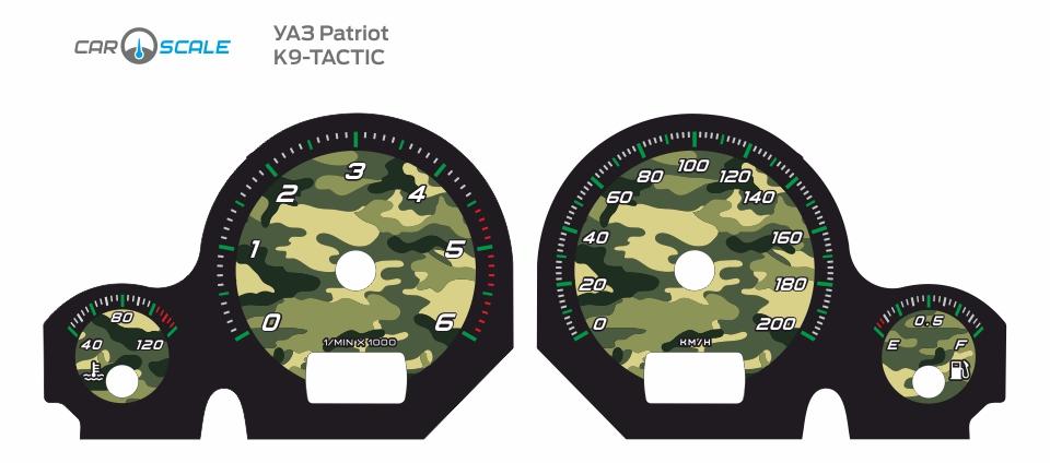 UAZ PATRIOT CUT 19