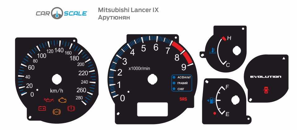 MITSUBISHI LANCER 9 MANUAL 30